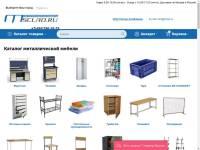 Металлическая мебель по ценам производителя