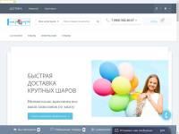Оформление праздников гелиевыми шариками, доставка 24/7