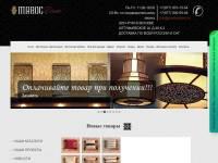 МарокДекор- восточные светильники и мебель ручной работы