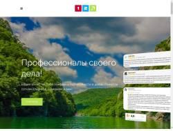 Forinternet.ru - Профессиональная веб-студия