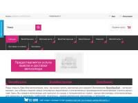 ВелоПроЛаб - веломагазин, велоремонт, прокат
