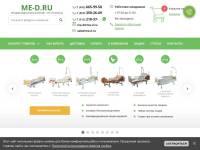 """""""Me-d.ru"""" - интернет-магазин медтехники и медоборудования"""