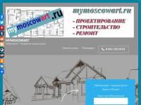 MyMoscowArt - Архитектурное бюро Москвa