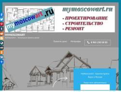 MyMoscowArtАрхитектурное бюро Москвa