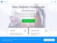 Торгбокс - поиск информации о закупках и контрагентах