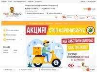 Велосипеды с доставкой по России на Velokingshop.ru.