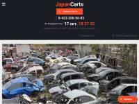 JapanCarts - Авторазбор в городе Владивосток