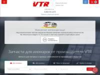 """""""Vtr.su"""" - автозапчасти торговой марки VTR в России"""