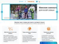 Finsani.ru - магазин финских саней Esla