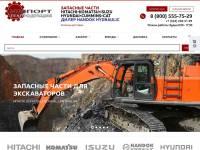 «ИмпортТехПродукция» - поставка запчастей для спецтехники