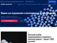 ООО Антей-МСК