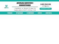 """""""Epromregion.com"""" - дизельные двигатели и комплектующие"""
