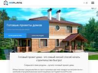 Готовые проекты домов и коттеджей по цене от 15000 рублей