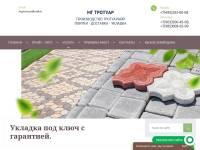 МГ Тротуар Производство - Продажа - Укладка тротуарной плитк