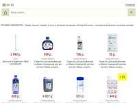 ТД Полимер - оборудование для обеззараживания ультрафиолетом