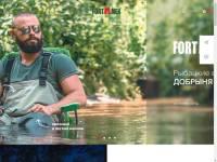 Fortmen - производитель одежды для рыбалки и охоты