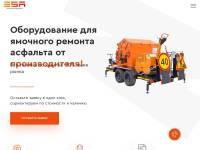 """""""Esasto.ru"""" - компания ESA производит дорожное оборудование"""