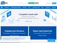 Крупнейший аккредитованный регистратор доменов