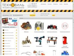 Поставки материалов от ведущих производителей